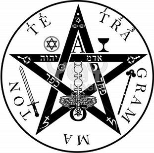 Madrid mueve - Страница 10 Tetragrammaton1